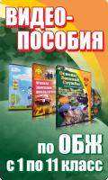 Премьер-УчФильм